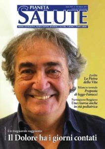 193_Lavorazione(cover)