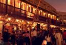 Il Qatar National Tourism Council  lancia l'app assistente di viaggio personalizzata